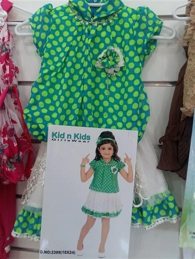 خرید لباس بچگانه عید (33)