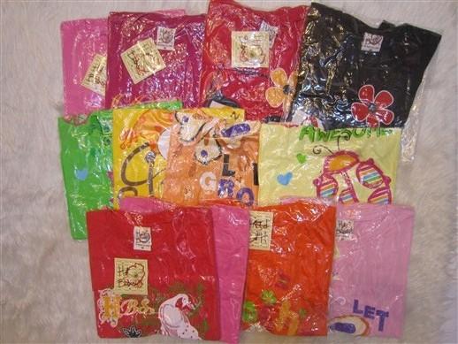 لباس خانگی ارزان (3)