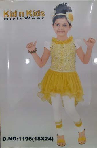 خرید عمده لباس بچگانه قشم (7)