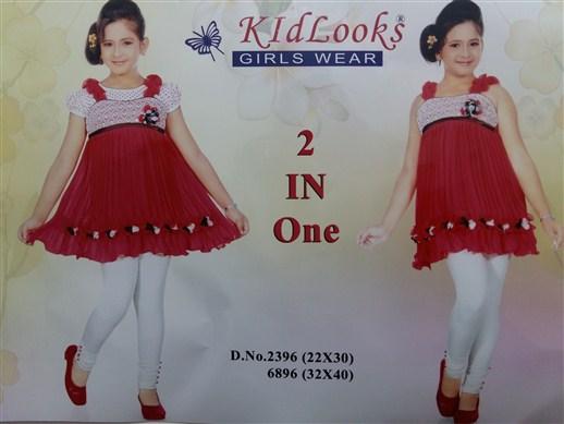 فروش عمده لباس ست هندی دخترانه (7)