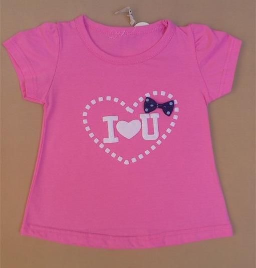 تولید-پخش-عمده-لباس-بچه (5)