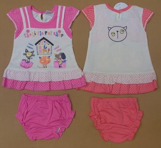 پخش-عمده-لباس-بچه-مدل-جدید (56)