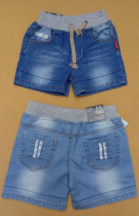 فروش-عمده-لباس-بچه-دخترانه-پسرانه (45)