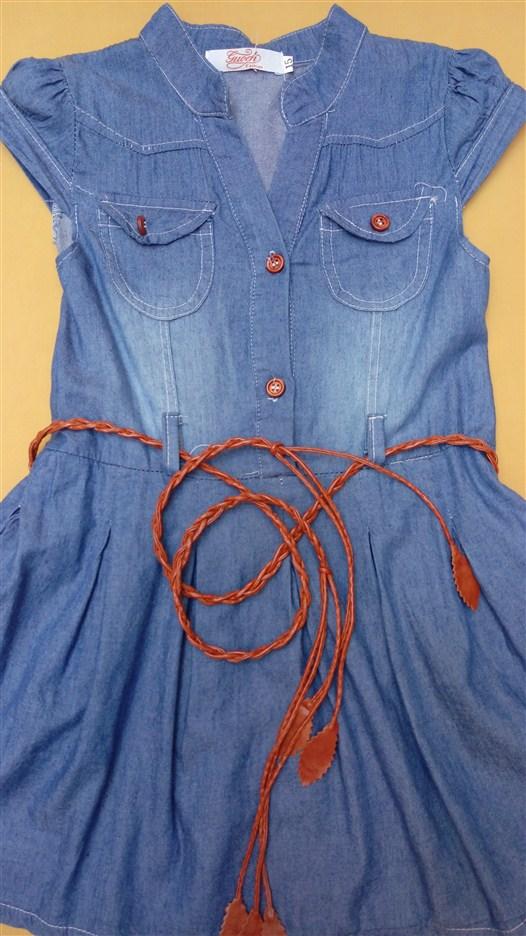 فروش-مدل-لباس-دخترانه-جدید (14)