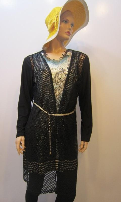 لباس-مجلسی-زنانه-طرح-امسال (5)