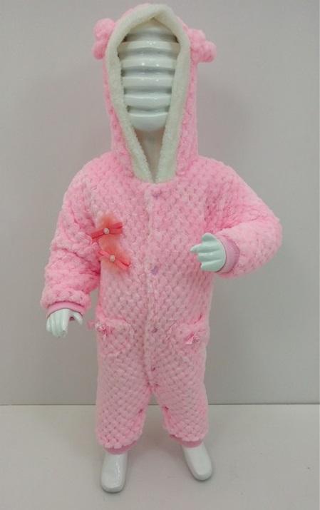 خرید لباس کودک از قشم