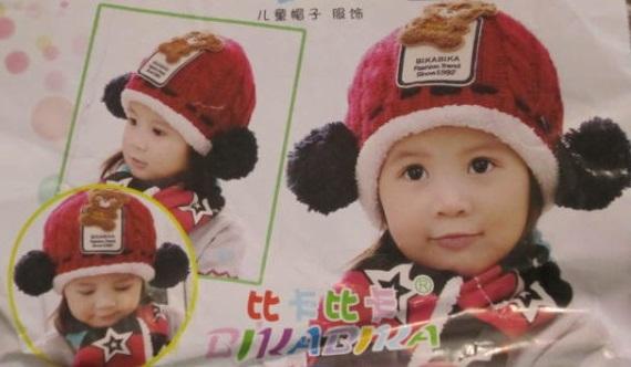 کلاه بچه (6)