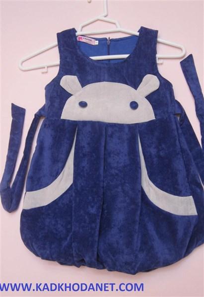 مدل لباس سارافن دخترانه (1)