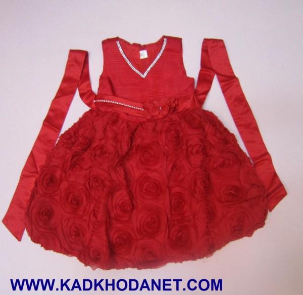 مدل لباس عروس دخترانه (1)