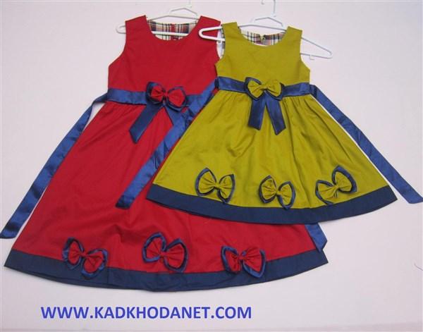 جدیدترین مدل لباس بچه گانه (2)