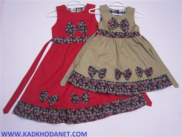 جدیدترین مدل لباس بچه گانه (4)