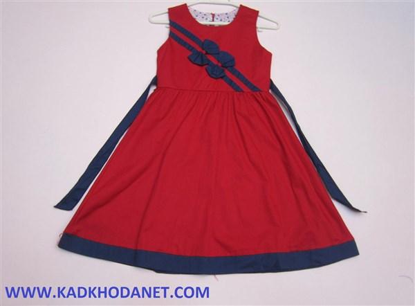 جدیدترین مدل لباس بچه گانه (6)
