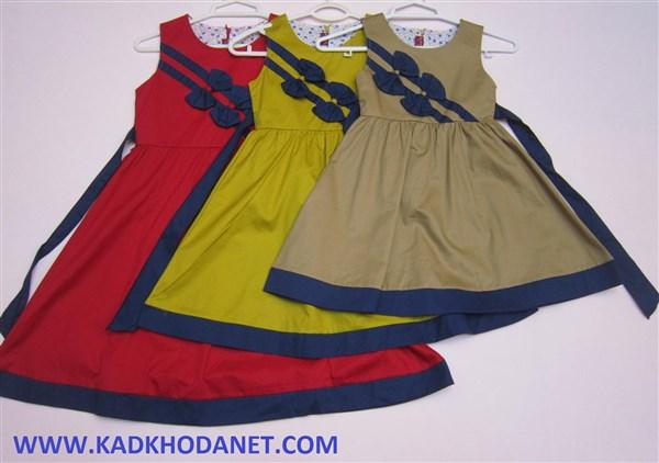 جدیدترین مدل لباس بچه گانه (8)