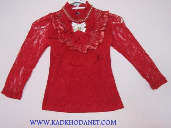 عکس مدل لباس مجلسی 2014