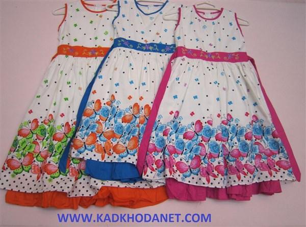 لباس مارکدار بچه گانه (2)