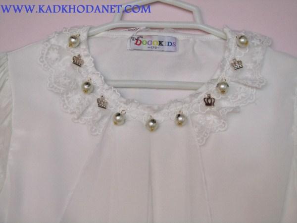 مدل یقه لباس
