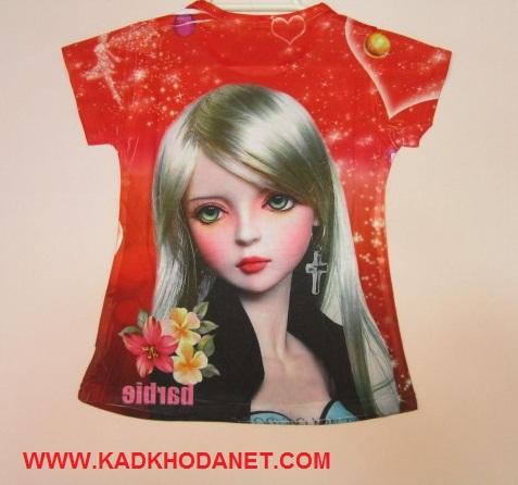 تی شرت باربیک شیک وخوشگل (2)