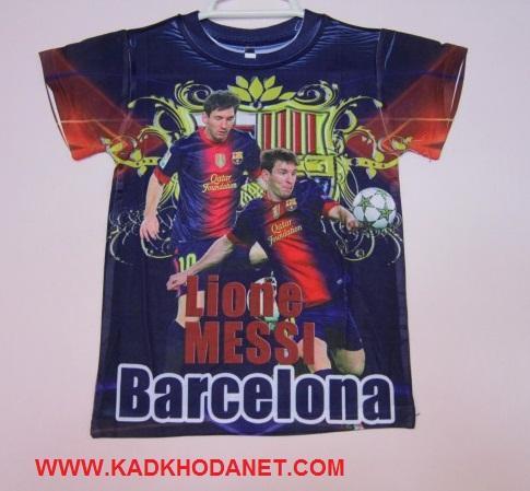 تی شرت پسرانه طرح ورزشی (1)
