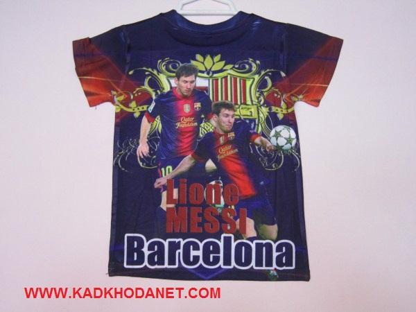 تی شرت پسرانه طرح ورزشی (2)