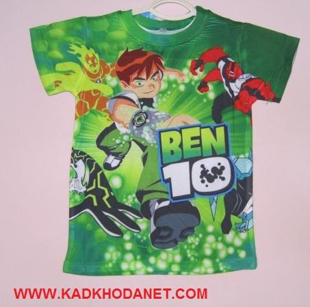 تی شرت BEN10 (1)