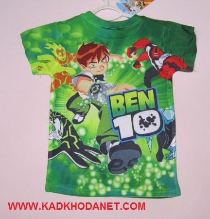 تی شرت BEN10 (2)