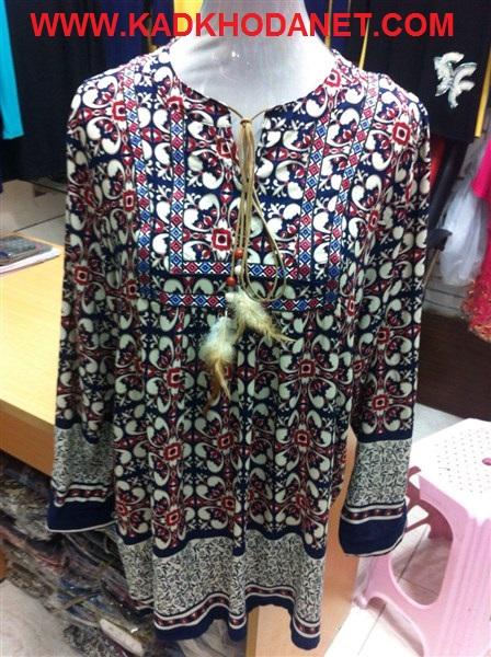 خریداینترنتی لباس از قشم