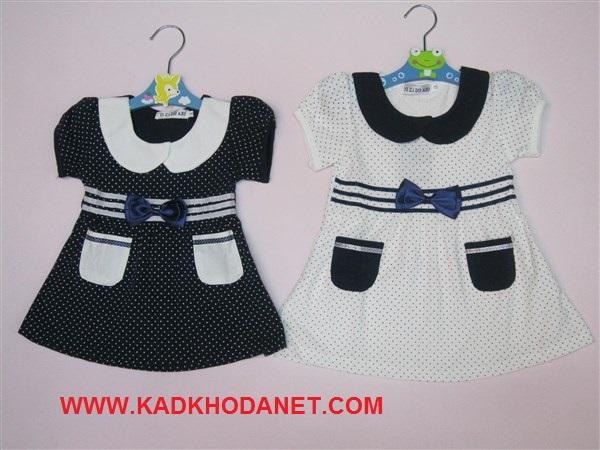 خرید لباس دختربجه ها (3)
