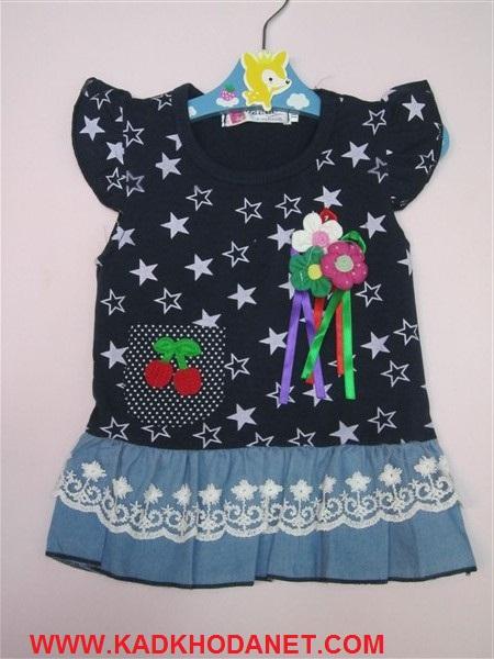 خرید لباس دختر بچه (1)