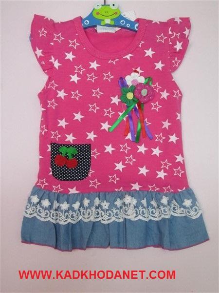 خرید لباس دختر بچه (3)