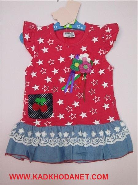 خرید لباس دختر بچه (5)