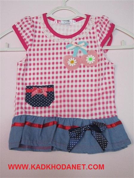 خرید لباس قشم (1)
