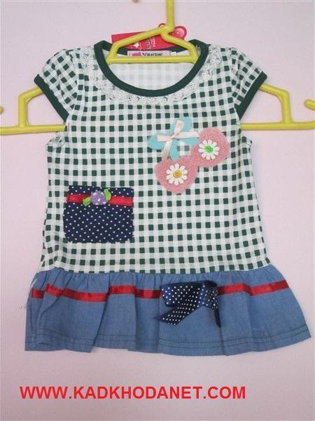خرید لباس قشم (2)