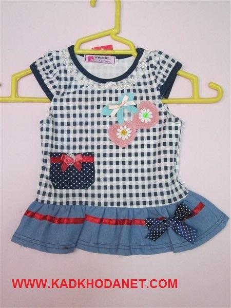 خرید لباس قشم (3)