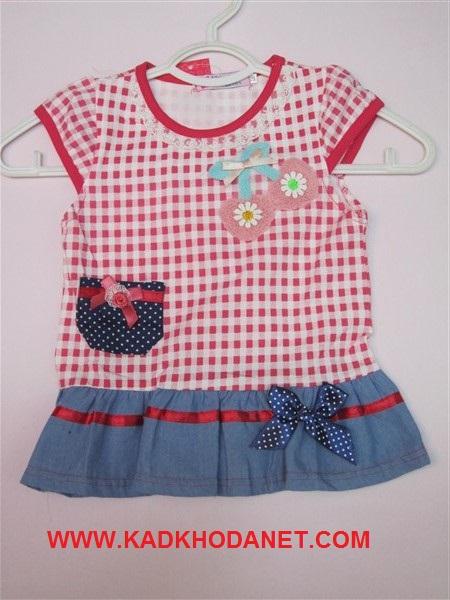 خرید لباس قشم (4)