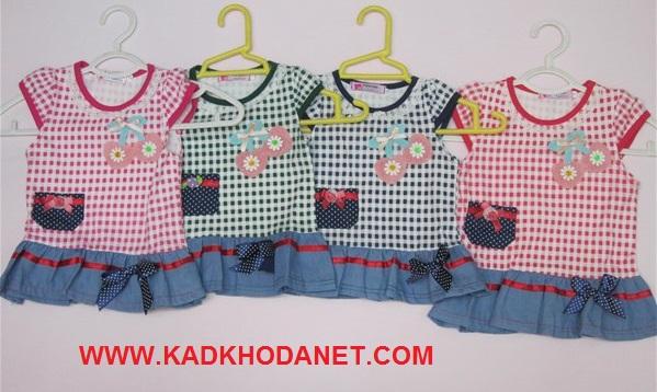 خرید لباس قشم (5)