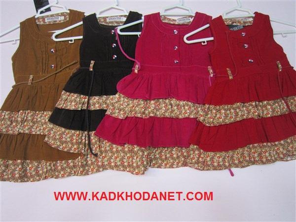 خرید لباس قشم (9)