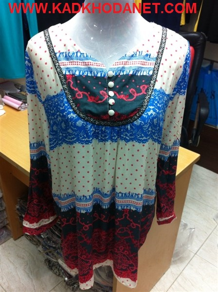 خرید پوشاک زنانه