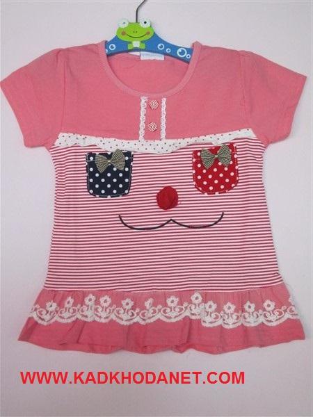 طرح لباس دخترونه (2)
