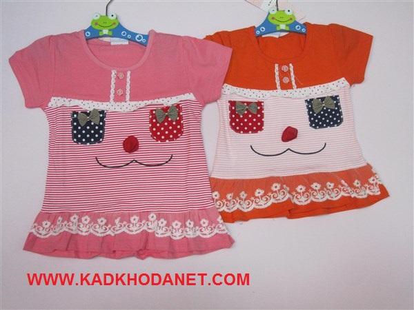 طرح لباس دخترونه (3)