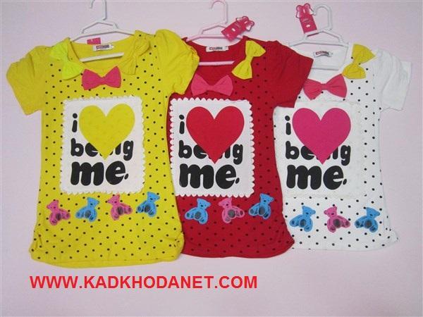 فروشگاه اینترنتی لباس بچه گانه (4)