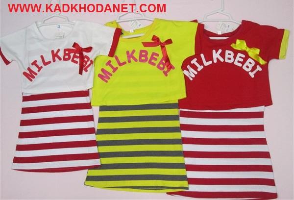 فروش عمده لباس بچه گانه دخترانه (4)