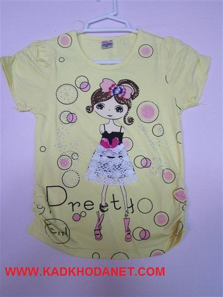 فروش لباس دخترونه (1)