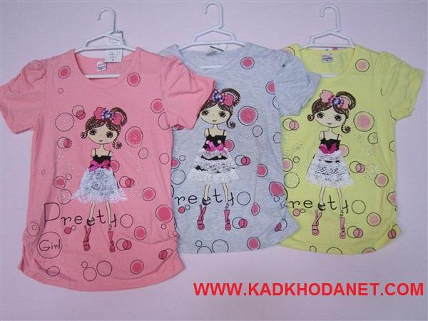 فروش لباس دخترونه (2)