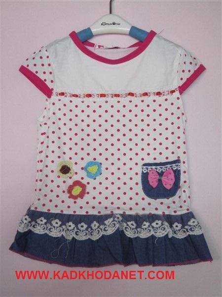 قشم لباس (1)