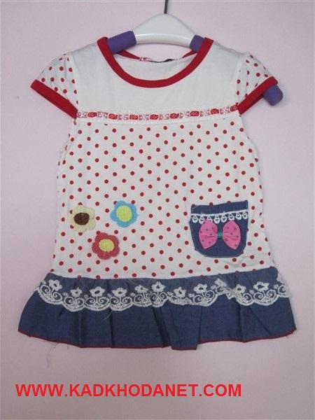 قشم لباس (5)