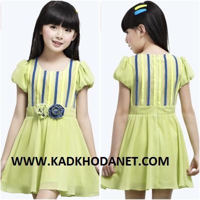 لباس بچگه گانه دخترانه