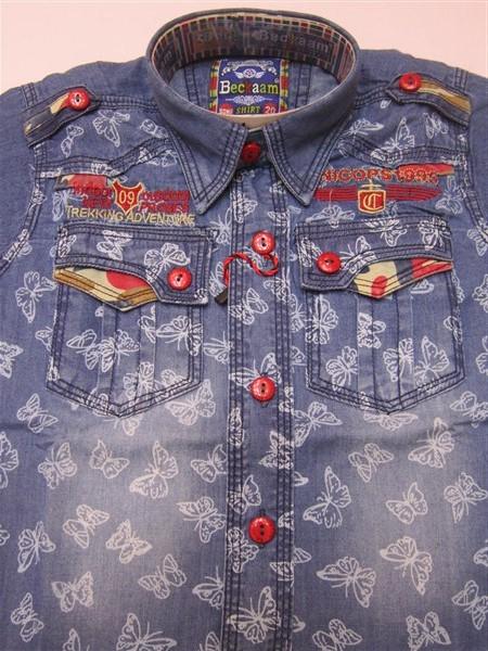 خرید پیراهن لی پسربچه ها