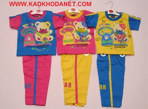 سایت فروش عمده لباس