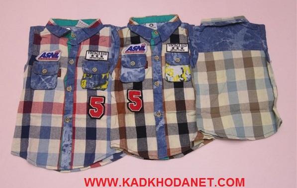 سایت لباس بچه