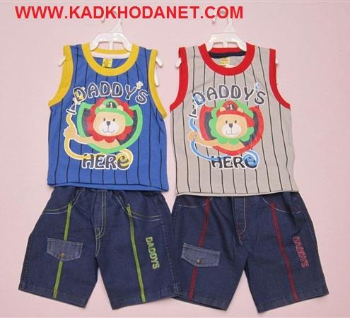 فروش اینترنتی کلی لباس بچه